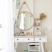 浴室鏡 壁掛鏡子 北歐梳妝鏡壁掛裝飾衛生間鏡子簡約現代浴室鏡【直徑40公分】