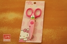 Hello Kitty 凱蒂貓 大波浪花邊剪刀 桃 953245