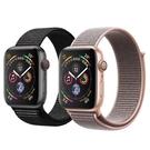 蘋果手錶錶帶apple iwatch錶帶尼龍帆布回環運動款【英賽德3C數碼館】