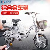 220v 電動自行車48V鋰電池電動車成人電單車代步車外賣電瓶車 qz392【Pink中大尺碼】