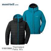 【速捷戶外】日本 mont-bell 1101566 THERMMALAND 男雙面穿防風科技羽絨外套(石灰/藍),羽絨衣,保暖外套