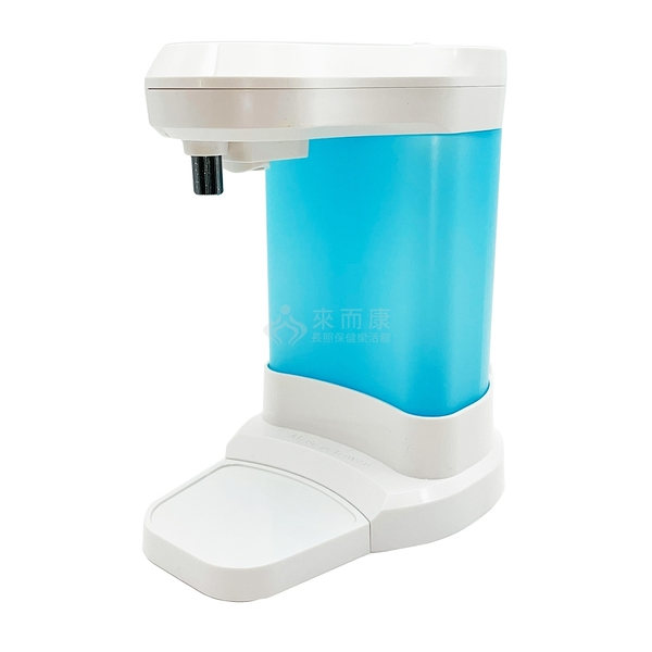 來而康 躍揚 自動給皂機 20LSF 手指消毒機 自動給皂泡沫機 感應乾洗手 桌上式 壁掛式