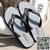 人字拖男夏季防滑室涼拖夾腳拖拖橡膠沙灘鞋【海闊天空】
