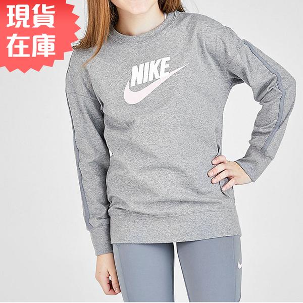【現貨在庫】Nike Sportswear 女裝 大童 長袖 長T 休閒 灰【運動世界】CJ7435-091