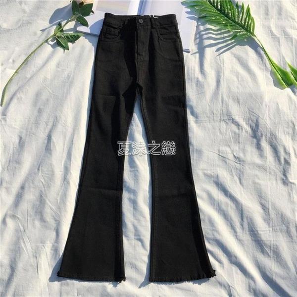 喇叭褲 新款微喇叭褲女春秋黑色毛邊喇叭褲九分褲高腰韓版顯瘦小黑褲