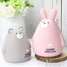 卡通兔子存錢罐擺件北歐動物儲蓄罐零錢罐創意可愛男孩大號大容量 蘿莉小腳丫