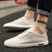 夏季韓版潮流男鞋子帆布懶人布鞋透氣亞麻板鞋 可可鞋櫃