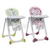 【愛吾兒】Chicco Polly Progres 五合一多 成長高腳餐椅櫻桃酒紅奇異果綠