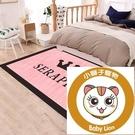 地毯卧室满铺卡通床边毯可睡可坐家用地垫【小獅子】
