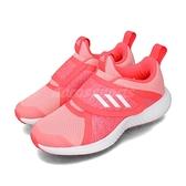 adidas 慢跑鞋 FortaRun X CF K 粉紅 白 女鞋 童鞋 中童鞋 運動鞋 【ACS】 EF9715
