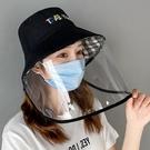 防護帽子女遮臉漁夫帽防曬太陽帽小雛菊防塵防飛沫帽噴濺面罩 小艾新品