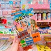 日本正版 Re-Ment 我的校園場景記憶 盒玩公仔擺飾 不挑款 限單盒販售 COCOS TU003