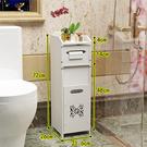 馬桶置物架  浴室廁所防水落地式邊櫃收納...