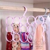 (中秋大放價)絲巾架 圍巾架塑料衣架新品圓環絲巾架領帶圍巾掛皮帶架xw