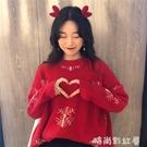 聖誕節毛衣女衣服新年本命年寬鬆外穿秋冬慵懶風2020過年紅色新款「時尚彩紅屋」