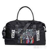 旅行包女大容量手提行李包網紅短途套拉桿包帆布旅行箱袋 萬聖節狂歡