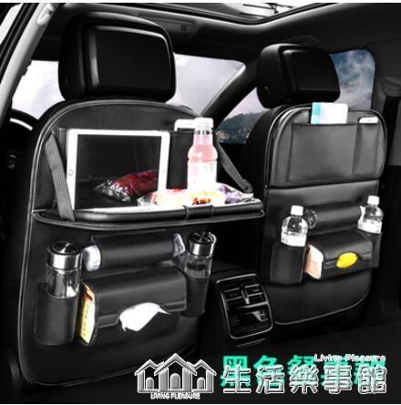 汽車座椅收納袋車內多功能靠背椅背置物儲物掛袋車載裝飾用品超市 樂事館新品