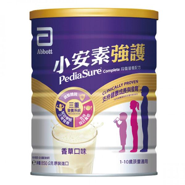 亞培 小安素強護 Complete 均衡營養配方 香草口味 850g