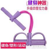 腳蹬拉力繩仰臥起坐拉力器擴胸彈力繩器材家用男女健身運動塑形