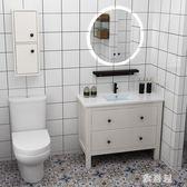 浴室櫃北歐浴室樻組合現代簡約吊樻衛生間洗漱臺實木樻鏡樻洗臉洗手盆樻 LN2556 【雅居屋】