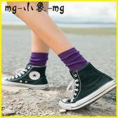 堆堆襪 長襪子中筒襪韓版學院風純棉堆堆襪