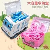 兒童小醫生玩具套裝女孩工具醫療箱寶寶仿真打針男孩過家家聽診器 露露日記