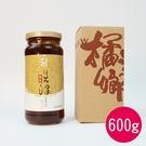 橘之鄉生津金棗茶600g -最受推薦的潤喉聖品