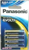 Panasonic 國際超世代4號鹼性電池  【4入/片】