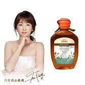 【Green Pharmacy 草本肌曜】茶樹潔淨保濕精油沐浴凝露 250ml(效期至2019.10)