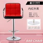 歐式酒吧椅升降吧台凳現代簡約吧椅吧凳靠背高腳凳子旋轉收銀椅子T 聖誕交換禮物