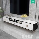輕奢大理石電視櫃茶幾組合套裝客廳現代簡約北歐風家用小戶型家具MBS『潮流世家』