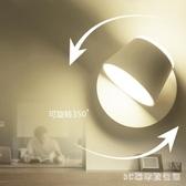 壁燈北歐極簡LED創意裝飾雙頭書桌閱讀 書房衛生間酒店臥室床頭燈PH3991【3C環球數位館】