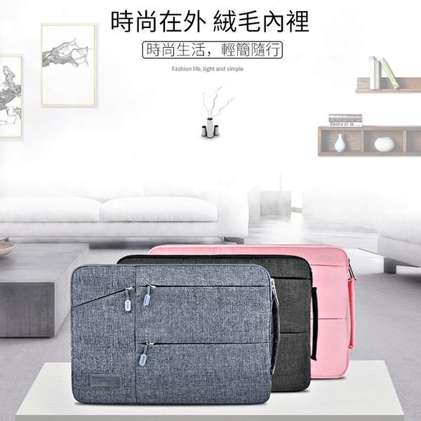 WIWU Macbook Pro 15吋 行者系列 筆電包 手提單肩包 電腦包 收納包 行者精英手提包
