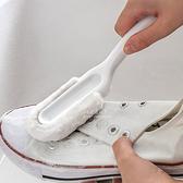 軟毛洗鞋專用不傷鞋清潔刷子 清潔工具 洗鞋刷