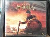 挖寶二手片-V04-088-正版VCD-電影【神鬼戰士】羅素克洛(直購價)