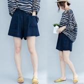 褲裙 棉麻短褲大碼女夏胖mm寬鬆休閒褲鬆緊腰闊腿褲褲裙 瑪麗蘇