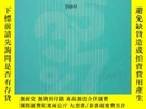二手書博民逛書店【韓文原版】경제통계연보1989罕見Economic Statistics Yearbook 1989 (1989