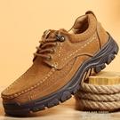新款吉普 盾男鞋頭層牛皮休閒鞋透氣厚底耐磨戶外休閒皮鞋 依凡卡時尚