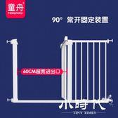 兒童安全門欄樓梯防護欄 ML-15