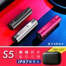 S5 觸控式迷你4D雙耳磁吸 tws 藍...