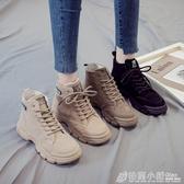 馬丁靴女鞋瘦瘦靴百搭網紅冬天冬鞋短靴子加絨棉鞋 格蘭小舖