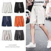 棉麻五分褲寬鬆大褲衩薄款沙灘褲