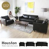 沙發組 Houston 休士頓舒適皮沙發-三件組(深咖啡色)《組合優惠》【H&D DESIGN】