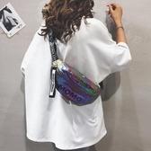 包包女2020新款韓版寬帶百搭側背包夏季時尚洋氣休閒斜背胸包腰包