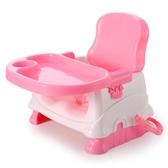 餐桌椅 寶貝時代兒童餐椅吃飯椅子寶寶多功能餐桌椅便攜折疊小凳【星時代女王】