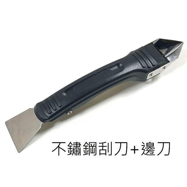 台灣製 ORIX pw135 專業 不鏽鋼 矽利康 刮除刀 Silicone 不鏽鋼邊刀+不鏽鋼平頭刮刀