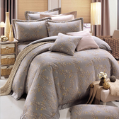 鴻宇 PIMA匹馬棉400織 雙人加大七件式兩用被床罩組 梅維斯灰 台灣製2055