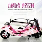 鳳凰小海豚電動車成人小型折疊滑板車迷你電瓶車都市男女自行代步 交換禮物 YXS