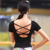 夏季新款成人女拉丁舞蹈服裝上衣練習功鏢演露背摩登國標舞 居享優品