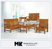 【MK億騰傢俱】AS015-09黃花梨組椅